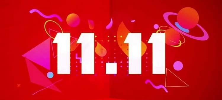 Des affaires incroyables le jour du Singles' Day 11 11