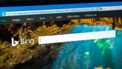 Tout savoir sur le moteur de recherche Bing